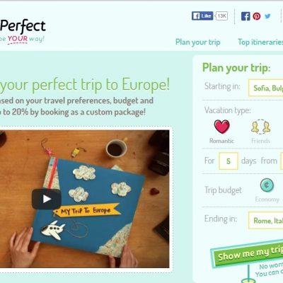 Route perfect начална страница на сайта за планиране на маршрути