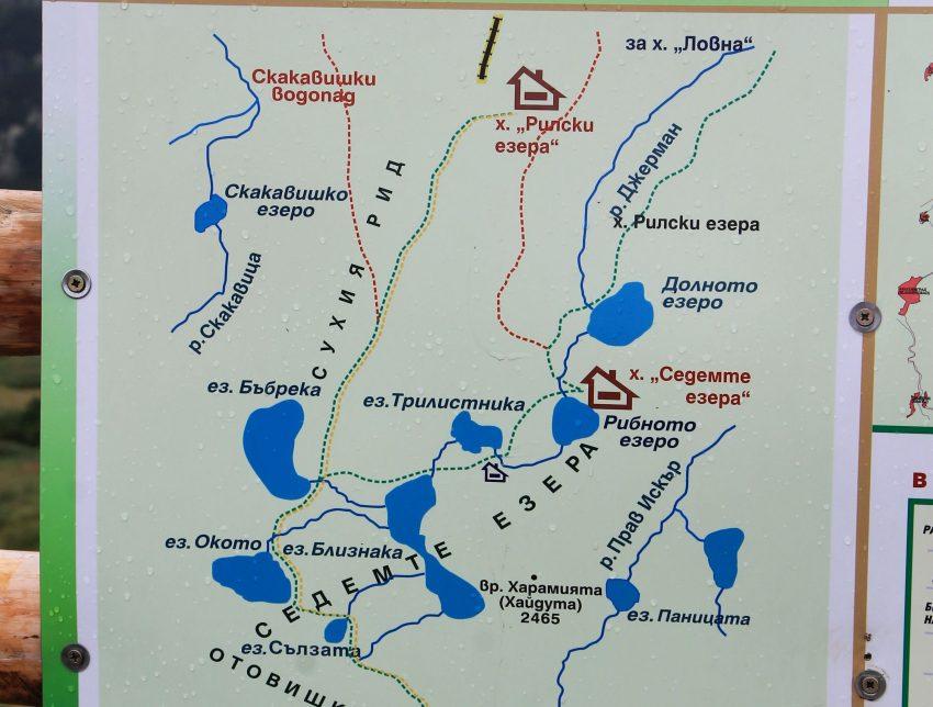 Seven Rila lakes map
