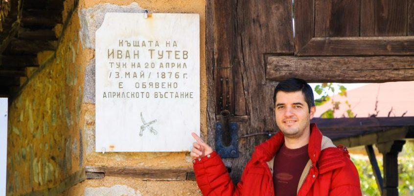 10 причини да посетите Панагюрище