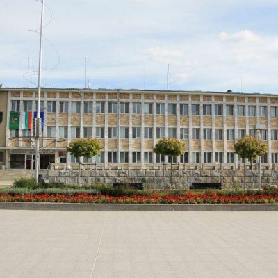 Панагюрище - сградата на общината