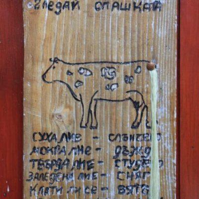 Кравешкия барометър пред хижа Мальовица