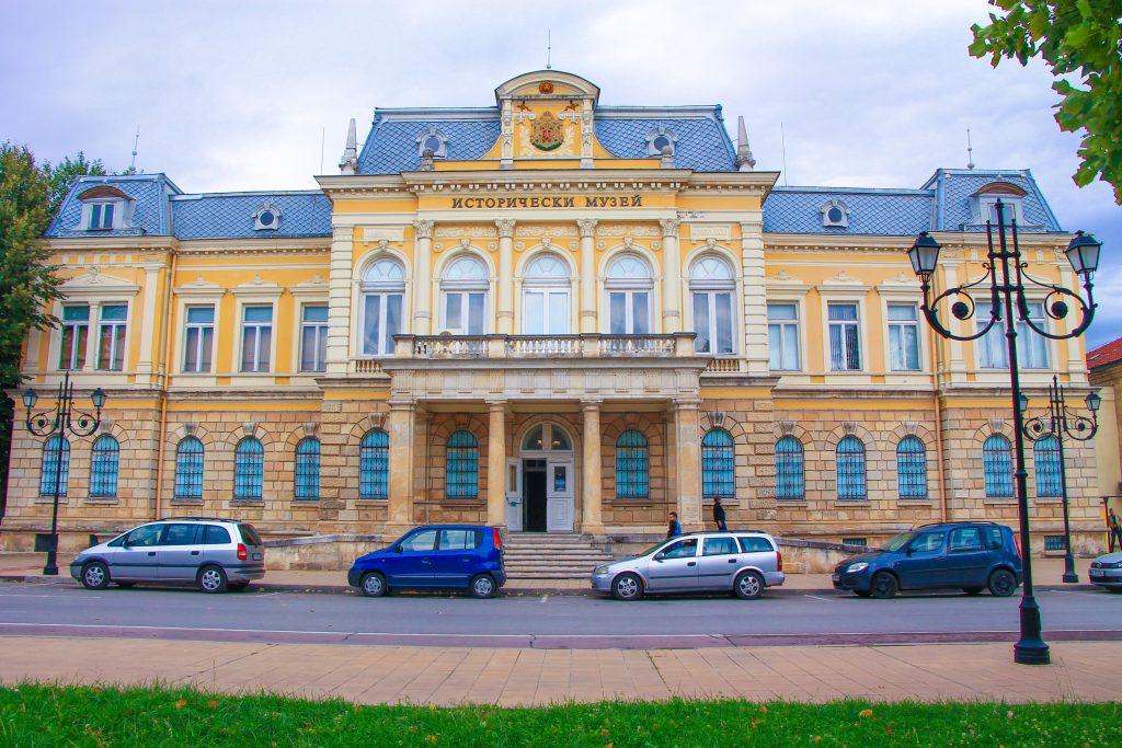 Историческия музей в Русе