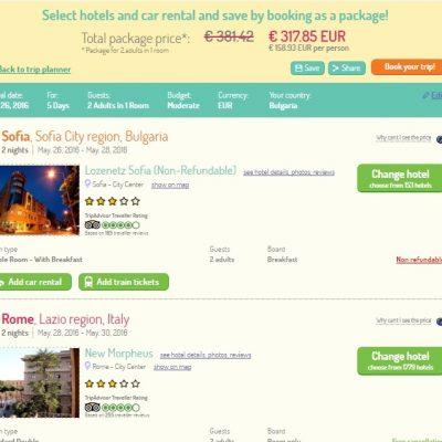 Route perfect избор на хотели по маршрута
