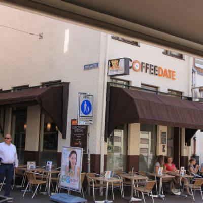 ресторанттчето Coffee date, в което обядвах